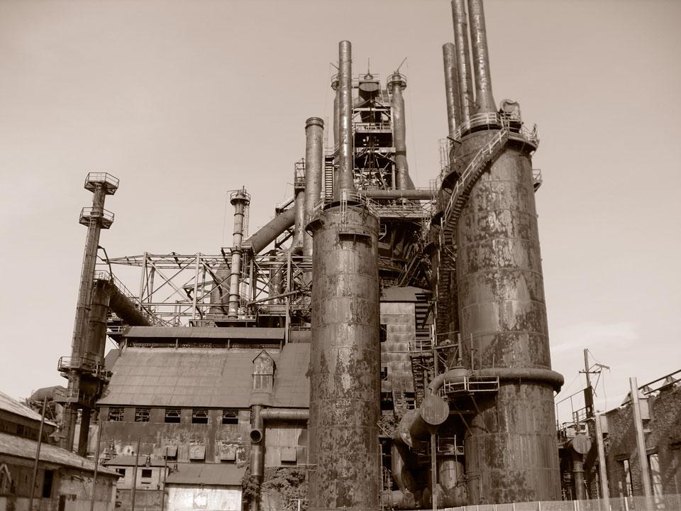 Bethlehem Steel Gebäude